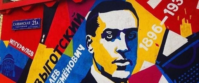 Русская формальная школа. Критика формализма у Выготского. Басня