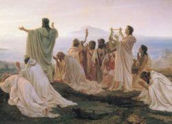 Возникновение философии. Пифагорейцы и элеаты